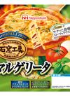 マルゲリータピザ 198円(税抜)