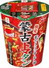 蒙古タンメン中本 蒙古トマタン 200円(税抜)