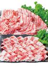 豚バラうす切り、焼肉 198円(税抜)