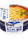 もっちり®ノンフライ麺 あごだし醤油 102円