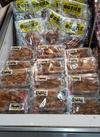 焼豚足 498円(税抜)