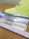 ラブトキシック 鉛筆 70円(税抜)