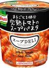 スープDELI 108円(税抜)