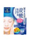 クリアターン 炭酸美容液マスク 598円(税抜)