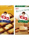ビスコ 各種 78円(税抜)