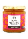 瀬戸内せとかみかんマーマレード 798円(税抜)