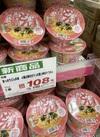 あっさりどん兵衛 4種の具が入った温つゆおそうめん 108円(税抜)