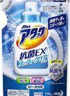 アタック抗菌EXスーパークリアジェル詰替 138円(税抜)