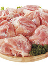 若鶏モモ肉※解凍 63円(税込)