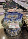はまぐり中 調理済みパック 780円(税抜)