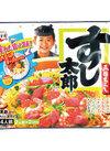 すし太郎黒酢入り 178円(税抜)