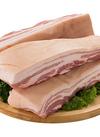 豚皮付きバラブロック肉※解凍 128円(税抜)