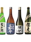 清酒バイヤー軍新の大吟醸4本セット 5,000円(税抜)