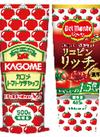 トマトケチャップ各種 128円(税抜)
