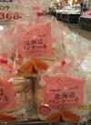 くらし良好北海道パンケーキ 368円(税抜)