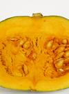 ほっこりほめられかぼちゃ 62円(税込)