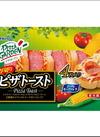 ピザトースト 214円(税込)