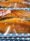さばみりん 298円(税抜)