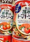 基本のトマトソース 168円(税抜)