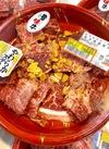 熊本県産豊味牛ももサイコロステーキ味付 20%引