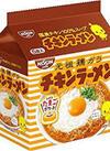 チキンラーメン・出前一丁・焼そば 278円(税抜)