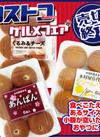 木村屋自慢のクリームパン・くるみ&チーズ・あんぱん 598円(税抜)