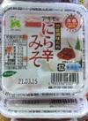 にら辛みそ 198円(税抜)
