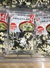 業務用みそ汁の具 548円(税抜)