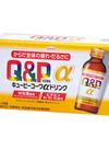 キューピーコーワαドリンク 898円(税抜)