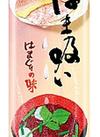 はま吸い 108円(税抜)
