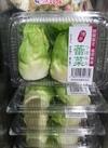つぼみな 198円(税抜)