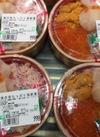 海の幸たっぷり海鮮重 998円(税抜)