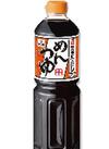 めんつゆ 198円(税抜)