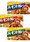 バーモントカレー(辛口/中辛/甘口) 128円