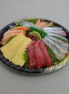 寿司ねたセット 1,059円(税込)