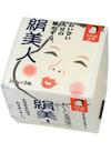 絹美人 68円(税抜)