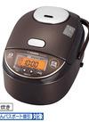 圧力IH炊飯器[NP-ZU10KS] 32,780円