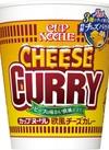 カップヌードル 欧風チーズカレー 128円(税抜)
