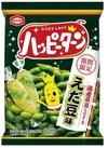 ハッピーターンえだ豆 145円(税抜)
