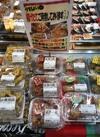 吉兆酢鶏 158円(税抜)
