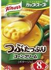 カップスープつぶたっぷりコーンクリーム 238円(税抜)
