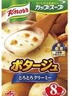 クノールカップスープ(ポタージュ) 228円(税抜)