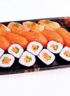 【寿司】サーモンづくし(8貫+サーモン1貫増量) 589円(税抜)