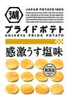 PRIDE POTATO神のり塩 88円(税抜)