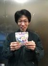 レインボーラムネミニ 106円(税込)