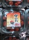 かつお梅 198円(税抜)