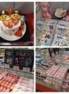リコッタチーズのパンケーキ 278円(税抜)