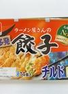 博多発 ラーメン屋さんの餃子 108円(税抜)