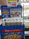 電解水すご落ち 698円(税抜)
