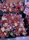 フルーツミニトマト 222円(税抜)